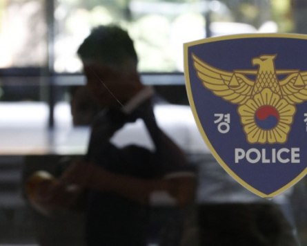 Belgian ambassador's wife undergoes police probe over assault allegations