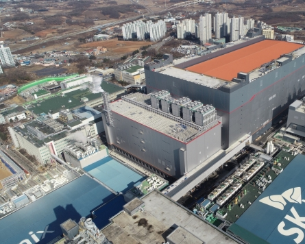 SK hynix promises more efforts to cut carbon emissions