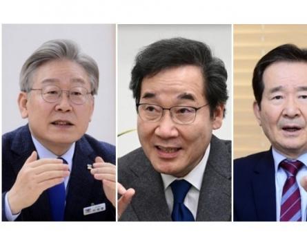 Presidential race begins in Korea