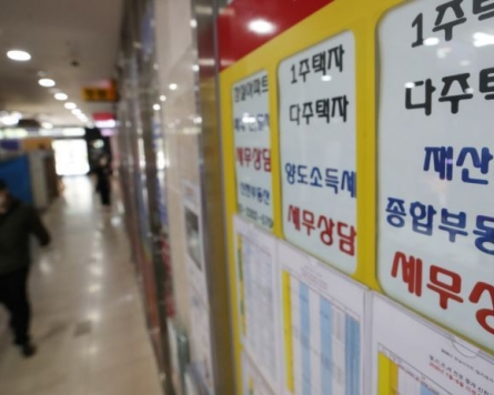 [News Focus] Korea outstrips US, Japan in property taxes