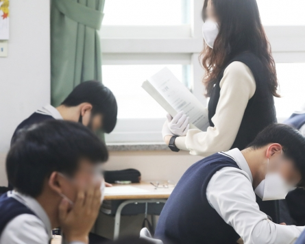 Education ministry looks at fully resuming in-person classes in fall