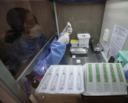 6 out of 10 people in S. Korea worried about side effects of COVID-19 vaccines