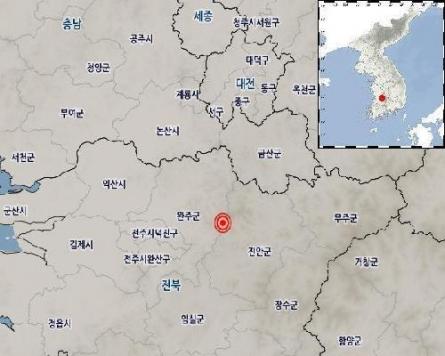 2.0 magnitude quake hits S. Korea's southwestern region: KMA