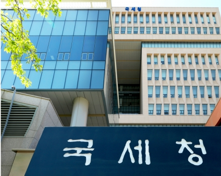 Tax agency launches another round of probe into property-related tax evasion