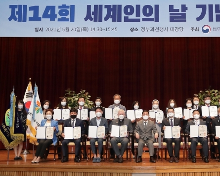S. Korea celebrates Together Day