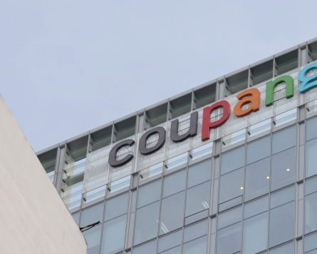 Coupang to provide health care program to delivery drivers