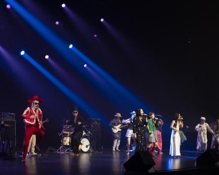 Leenalchi, Ambiguous Dance Company return to LG Arts Center