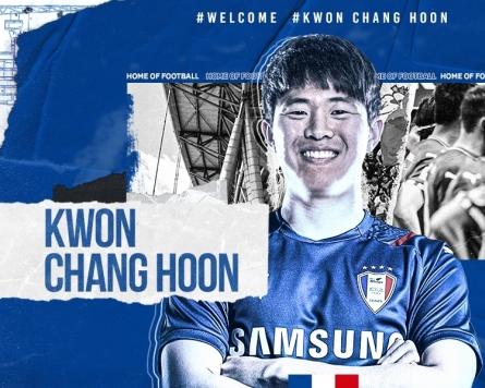 Crafty midfielder rejoins K League club after European stint