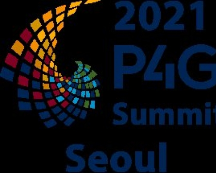 Denmark PM to attend 2021 P4G Seoul Summit