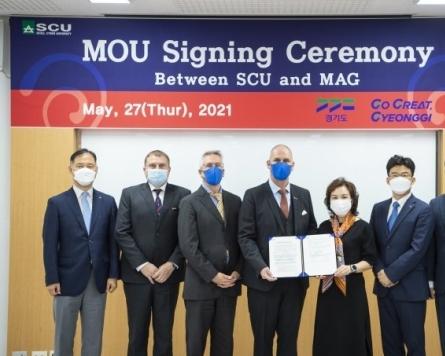Seoul Cyber University, Mines Advisory Group link up to develop educational programs