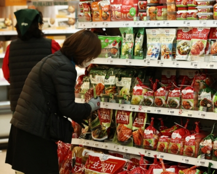 Ministry to push for 'use-by dates' to cut food waste