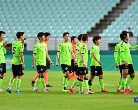 Struggling Jeonbuk keep sliding down K League tables