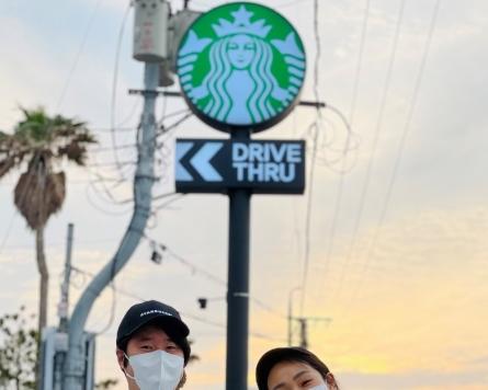 Starbucks' reusable cup pilot program to kick off on Jeju