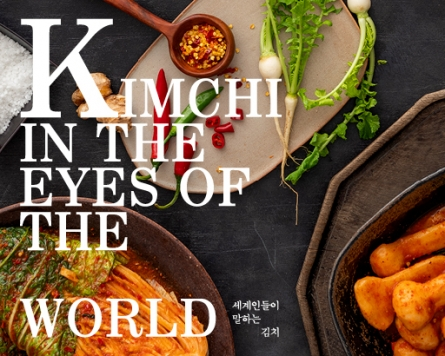 Not all pickled veg is created equal: New book celebrates kimchi