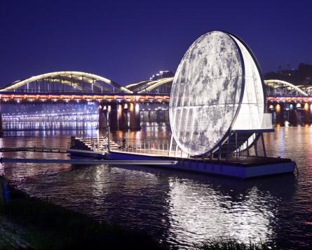 [Eye Plus] Nights shine bright on Seoul's Nodeulseom