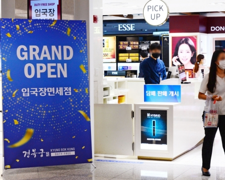 Signs of hope for air travel as vaccination speeds up in Korea