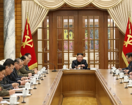 NK calls for strengthened discipline ahead of key party meeting