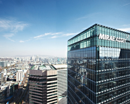 Mirae Asset pools W10tr for retirement schemes