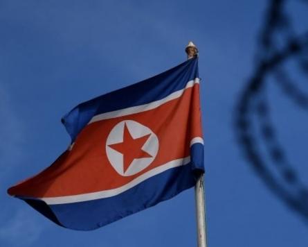 N. Korea faces serious humanitarian crisis: report