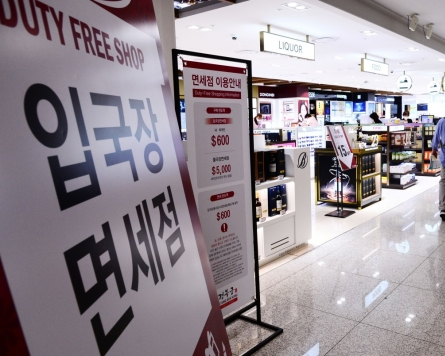 Duty-free sales surge by 50% on-year in April