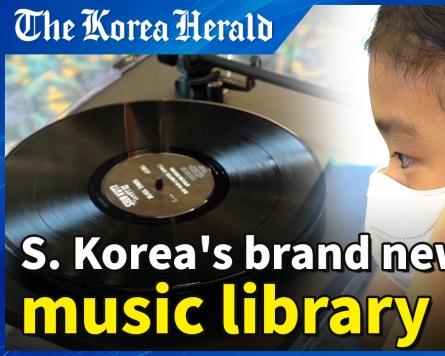 [Video] New public music library opens in Uijeongbu