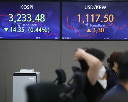Seoul stocks open lower on inflation worries
