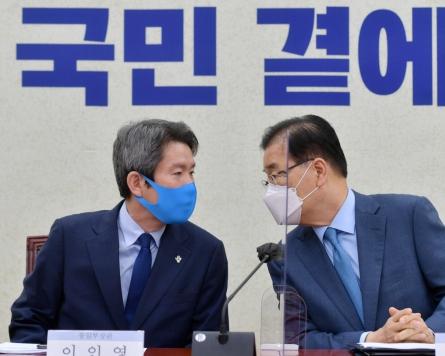 Repulic bloc seeks to ratify Panmunjom Declaration