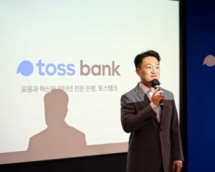 FSC gives green light to Korea's third Internet-only bank