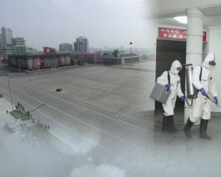 N. Korea stresses cooperation with international Red Cross organizations amid global virus pandemic