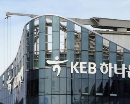 Hana Bank issues $600m in ESG bonds
