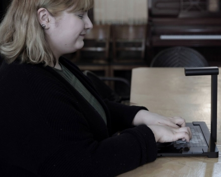 Social venture Dot to supply Braille tablets to US schools