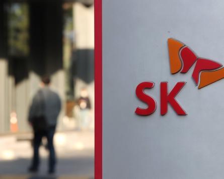 Market watchers positive on SKT spinoff decision