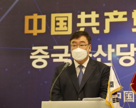 China hopes relations with S. Korea are unaffected by Sino-US rivalry: top Chinese envoy