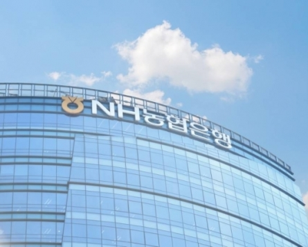 NH Financial sets up W150b ESG fund tied to Green New Deal