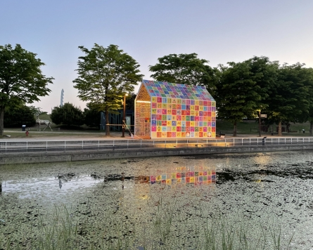 Facing North Korea, Imjingak Park is a reminder of peace on the Korean Peninsula