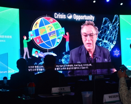 [#WeFACE] Circular economy only answer to post-pandemic world: Gerd Leonhard