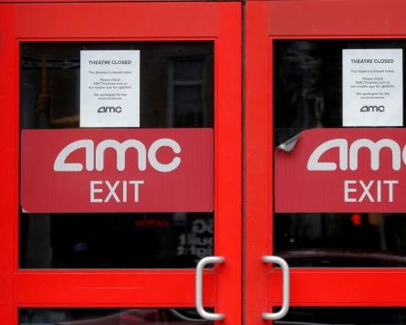 S. Korean retail investors swoop on 'meme-stock' AMC this month