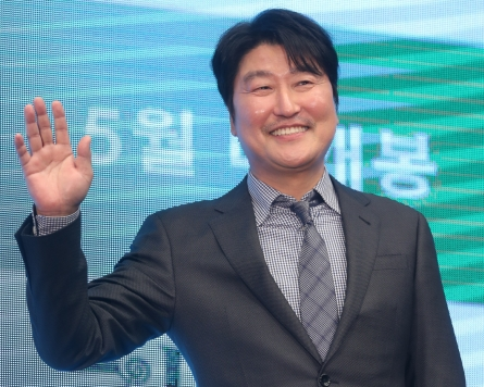 S. Korean actor Song Kang-ho selected to Cannes' jury