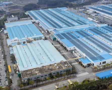 Hyundai resumes operations of local plants after quarantine steps