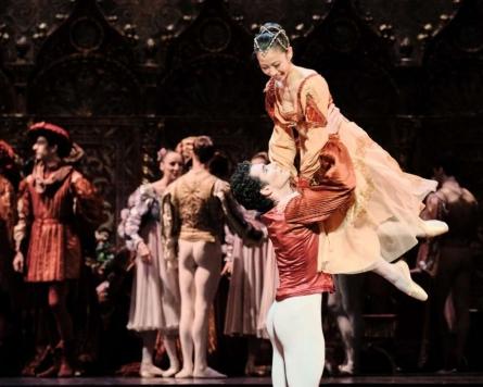 "Korean ballet dancer Park Sae-eun named ""star"" dancer at the Paris Opera Ballet"