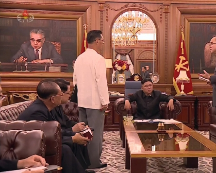 N. Korea stays mum on key party meeting set to be held early this month