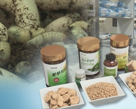 S. Korean insects industry grows 2% in 2020