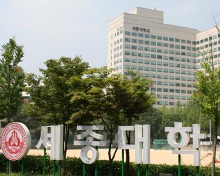 Sejong University ranks 1st among general Korean universities in 2021 Leiden Ranking