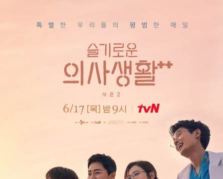 'Hospital Playlist 2' records highest first episode viewership rating in tvN history