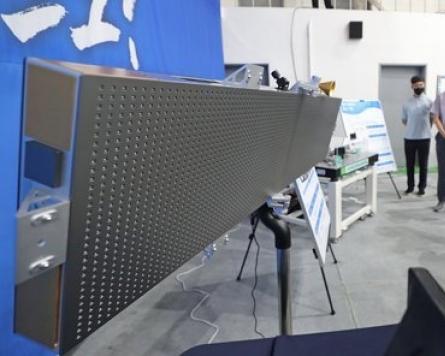 S. Korea to develop over 100 mini satellites by 2031