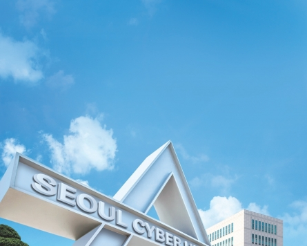 [Best Brand] Seoul Cyber University becomes 1st online school with three grade As from Education Ministry