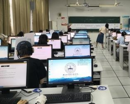 King Sejong Institute to launch new Korean language test next year