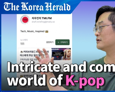 [Herald interview] Today's K-pop is more intricate, complex
