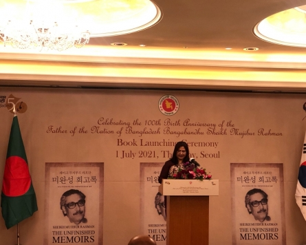 Korean autobiography of Bangladesh's 'father of the nation' unveiled