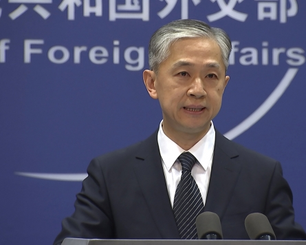 China rejects US criticism on human trafficking